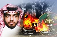 """وفاة ماجد الماجد زعيم """"كتائب عبد الله عزام"""""""
