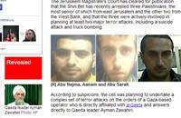 """تفاصيل جديدة عن """"خلية للقاعدة"""" ادعت إسرائيل اعتقالها"""