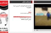 """%87 من قراء """"المصري اليوم"""" يرفضون ترشح السيسي"""