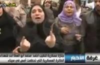 """""""إرهاب"""" أبلة فاهيتا يضرب مصر مجددا (فيديو)"""