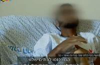 """أكثر من 500 جريح سوري تلقوا العلاج في """"إسرائيل"""""""