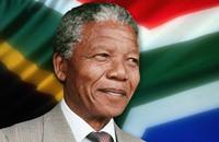 """اليونسكو تستذكر """"مانديلا"""" وتدعو لنبذ التمييز العنصري"""