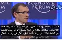 نتنياهو: نحن حلفاء حكومات العرب في التصدي للإخوان وإيران (فيديو)