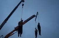 الإعدام لأربعة من حرس نائب الرئيس العراقي السابق