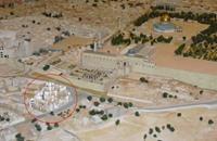 القدس: الكشف عن مخطط لإقامة مبنى تهويدي قرب البراق