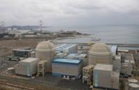 توقف مفاعل نووي عن العمل في كوريا الجنوبية