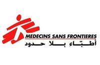 """اختطاف 5 من """"أطباء بلا حدود"""" في ريف اللاذقية"""