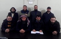 """كتائب مقاتلة تشكل """"جيش المجاهدين"""" لمواجهة داعش"""