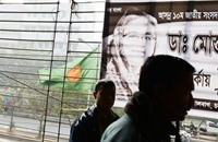بنغلادش: إضراب عام عشية الانتخابات التشريعية