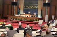 إخلاء أعضاء البرلمان الليبي بعد إطلاق نار على مقره