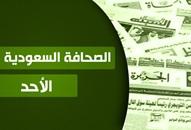"""سعوديات يهددن بحرق """"الزواج من الثانية"""" بمعرض الكتاب"""