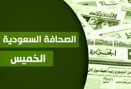 """""""المدواخ"""" بديل السجائر ينتشر بين السعوديين"""