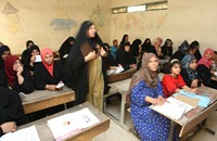 6 ملايين لا يجيدون القراءة والكتابة من أصل 37 مليون عراقي