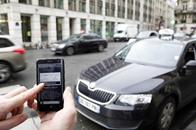 """انتكاسة قضائية جديدة لخدمة سيارات """"أوبر"""" بألمانيا"""