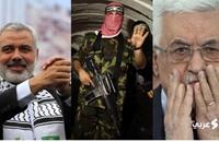 كريستيان مونيتور: عباس في الثمانين وحماس منقسمة فمن سيخلفه؟