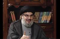 نصر الله: الاحتلال أهم تهديد للأمن والاستقرار بالمنطقة