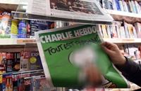 السعودية تستهجن استمرار شارلي إيبدو بالإساءة للإسلام