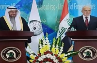 مدني يعلن إنشاء مركز لحوار المذاهب مقره مكة