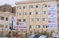 التحفظ على عشرات المستشفيات التابعة للإخوان بمصر