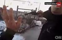 شرطي أمريكي يوثق حادثة مقتله بكاميرا (فيديو)