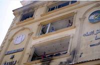 هيئة مفوضي الإدارية العليا تبطل مصادرة مال الإخوان