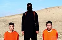 الدولة الإسلامية تهدد بذبح رهينتين يابانيين (فيديو)
