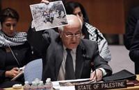 السلطة الفلسطينية تقدم أوراق انضمامها للجنائية الدولية