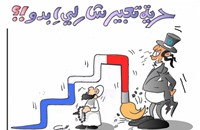 """صحيفة جزائرية تنتقد """"الصمت العربي"""" بـ42 كاريكاتيرا"""
