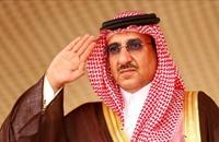 أسرة آل سعود تختار محمد بن نايف لقيادة مستقبلها