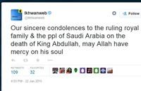"""""""الإخوان"""" تنفي إصدار بيان التعزية بوفاة العاهل السعودي"""
