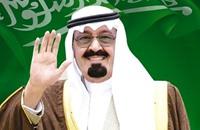 وفاة الملك عبد الله: القبر دون شاهد.. ولا حداد في البلاد