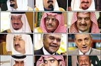 البيعة.. نظام لمواجهة الصراعات بين الأمراء في السعودية