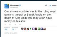 """""""الإخوان المسلمين"""" تنعى الملك عبد الله ويحيى حامد يحتج"""