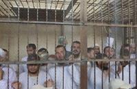 """""""العربية لحقوق الإنسان"""" تطالب بموقف حاسم لوقف الإعدامات بمصر"""
