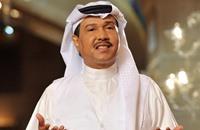 محمد عبده يطلق أغنية رثائية للملك عبدالله (فيديو)