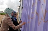 """غزة تُلون """"سواد"""" ما خلّفه العدوان الإسرائيلي"""
