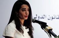 أمل علم الدين تريد أن تكون من فريق محاكمة بشار الأسد