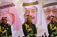 أربعة سيناريوهات لانتقال الحكم في السعودية