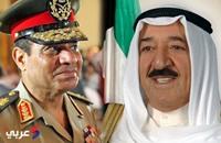 """منظمة حقوقية تدين إجراءات الكويت بحق """"مطلوبين لمصر"""""""