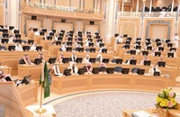 """الشورى السعودي يناقش ضم """"الهيئة"""" لوزارة الشؤون الإسلامية"""