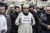 """ظاهرة """"الإسلاموفوبيا"""".. هل تحولت إلى عداء للإسلام؟"""