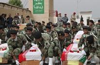 تسليم رفات 98 جنديا قتلوا خلال الحرب العراقية الإيرانية