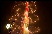 """زوجة حاكم الشارقة تنتقد احتفالات رأس السنة: """"خراب وانحلال"""""""