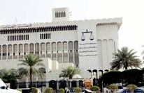 حبس مسؤول كويتي سابق قاتل بصفوف تنظيم الدولة