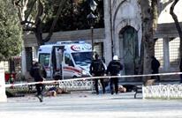 انفجار اسطنبول يهبط بالليرة التركية والأسواق العالمية تصعد