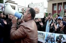 احتجاجات على استخدام الأمن المغربي العنف ضد تظاهرات سلمية