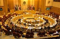 """رؤساء برلمانات عربية يرفضون """"تدخلات"""" إيران وقانون """"جاستا"""""""