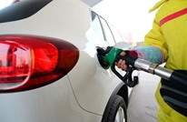 التايمز: هل يصبح البترول أرخص من الماء في بريطانيا؟