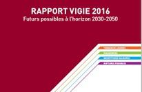 ليزيكو الفرنسية: كيف سيكون العالم في سنة 2050؟