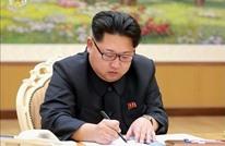"""جونغ أون يظهر باجتماع لبحث """"كورونا"""" وينتقد مسؤوليه (فيديو)"""
